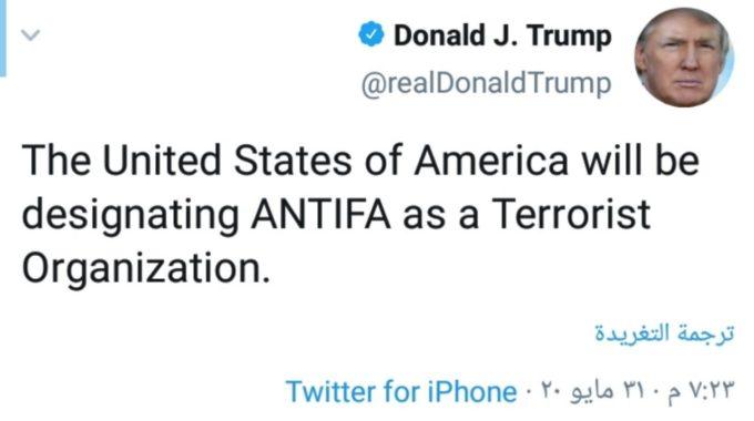 """بعد قتالها إلى جانب واشنطن في سوريا.. ترامب يصنف إحدى المنظمات كـ """"إرهابية""""."""