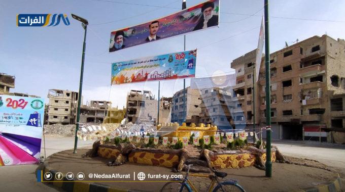 عصابات الأسد تفتتح شارعاً بديرالزور، وتقوم بحركة استفزازية لرياض حجاب.